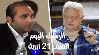 الإمارات: قرار جديد لأبناء الجالية المصرية يثلج صدورهم قبل شهر رمضان ...