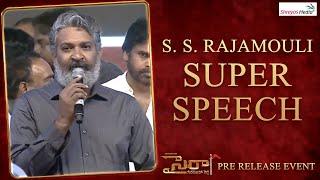 Rajamouli Speech- Sye Raa Pre Release Event..