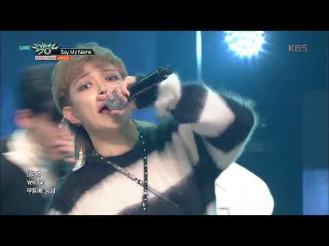 뮤직뱅크 Music Bank - Say My Name  - ATEEZ(에이티즈).20190118