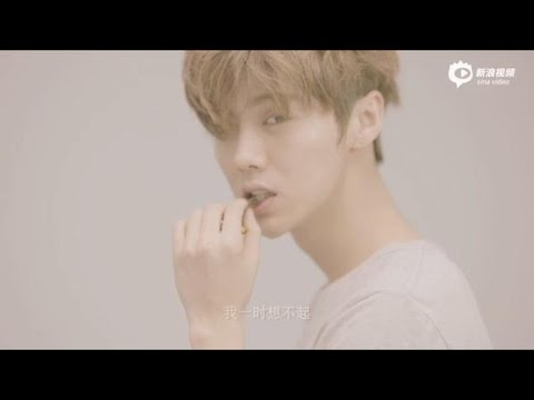 [OFFICIAL / MV] Luhan - Tian Mi Mi Valentines Day version