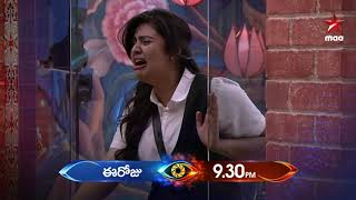 Sreemukhi Mother@ Bigg Boss Telugu 3..
