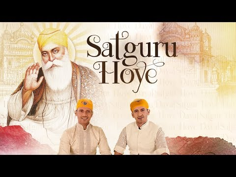 Satguru Hoye - Meet Bros - Guru Nanak Jayanti Special - Gurupurab Special