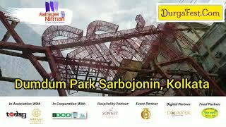 DumDum Park Sarbojonin 2020
