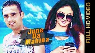 June Da Mahina – Hrmn Parhar Video HD