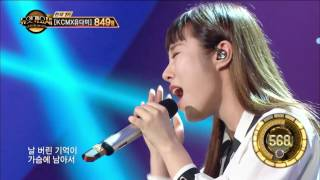 【TVPP】 Whee In(MAMAMOO) - Forget Me Now, 휘인(마마무) - '날 그만 잊어요' @Duet Song Festival