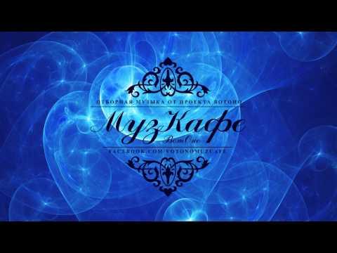 Artur Pirozhkov  - Krasivaya Pesnya (Артур Пирожков - Красивая песня)