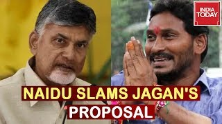 Chandrababu, GVL Slams Jagan's Proposal Of Suing Media..