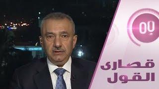 فائق الشيخ علي: تفاهم إيراني أمريكي على تدمير العراق ...