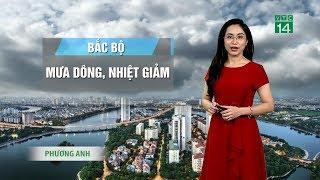 Thời tiết 6h ngày 20/07/2019: Miền Bắc có mưa, thời tiết bớt oi nóng   VTC14