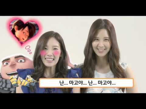 Seohyun-Edith, Taeyeon-Margo, dubbing cut, Despicable Me 2, Aug 17, 2013 GIRLS' GENERATION HD
