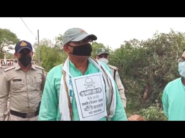 印度農村對未接種者 要求掛骷髏頭標誌