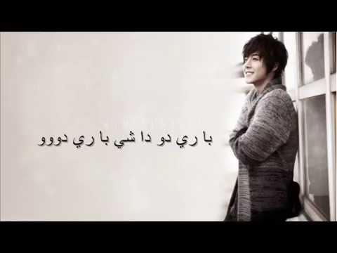 Because Im Stupid اغنية من مسلسل ايام الزهور طريقة النطق