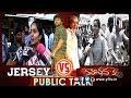 JERSEY Vs Kanchana 3 Public Talk- Nani, Raghava Lawrence