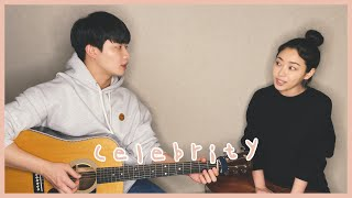 Siblings Singing 'IU - Celebrity' ㅣ 친남매가 부르는 '아이유 - Celebrity' ⭐️