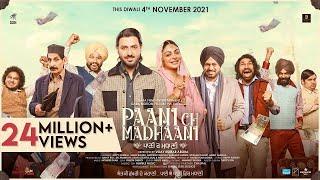 Paani Ch Madhaani Punjabi Movie Video HD