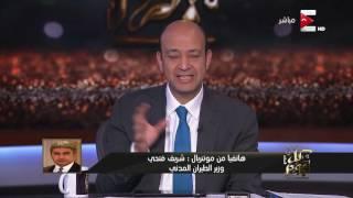 كل يوم - تعليق وزير الطيران المدني عن انقطاع التيار الكهربائي في مطار ...