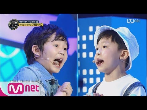 [WE KID] Ha Rang& Yi Ahn, 'Blue World' with Rap EP.07 20160331