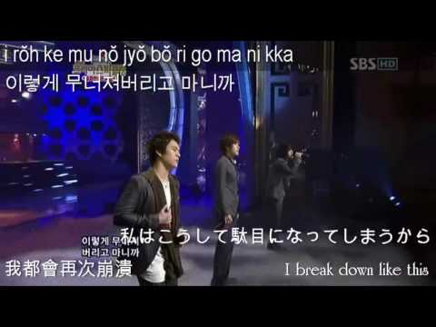 *HD* SG Wannabe - OST Winter Sonata - From the Beginning Till Now  Lyric & sub Eng+Jap+Chi