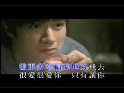 古巨基 - 勁歌金曲2 情歌王 [KTV] - PART 1