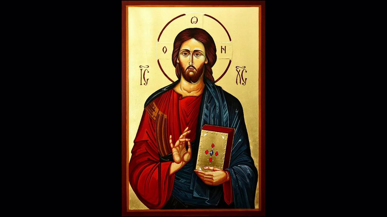 Kyrie eleison song And Youtube