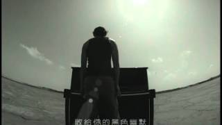 Jay Chou 周杰倫【黑色幽默 Black Humor】-Official Music Video