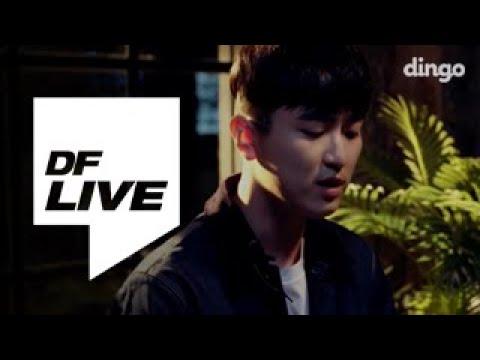 [DF Live] 올티(Olltii) - 담배(feat. 카더가든)