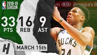 Giannis Antetokounmpo Full Highlights Bucks vs Heat 2019.03.15 - 33 Pts, 16 Reb, 9 Ast!
