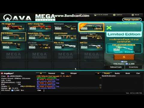 A.v.a Shop in Mega Capsule 12