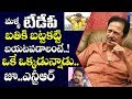 Actor Giribabu about Jr NTR and Chiranjeevi