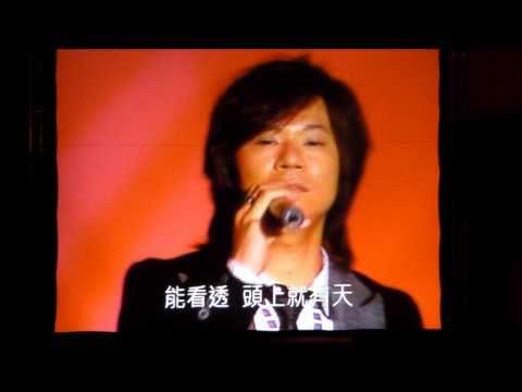 02- 希望的種子 ~ 楊培安