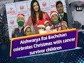 Aishwarya Rai Bachchan celebrates Christmas with cancer survivors