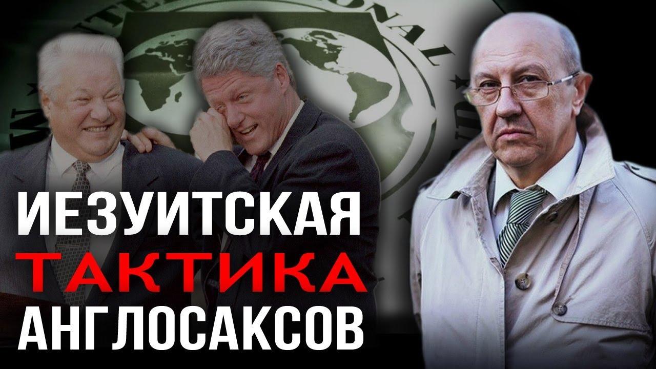 Ельцин в отчаянии. На пути к дефолту 1998-го