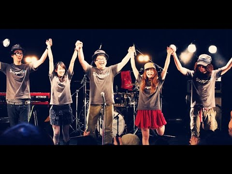 Soupnote - 2013/1/25 ShibuyaWWW HERE OR THERE(full live)