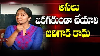 Anchor Jhansi comments on Disha incident..