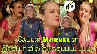 Captain Marvel(Brie Larson)'s India Based Movie | Tamil - Hollywood Tamizha