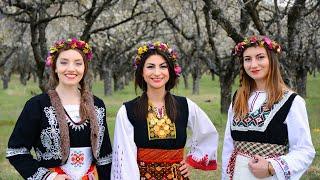 Mariya Dimitrova - Izgryalo e yasno slantse - Mariya Dimitrova, Asya Pincheva & Vanya Dimitrova