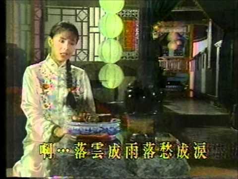 江淑娜 - 情字