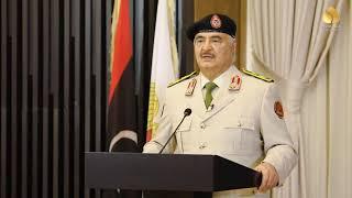 || ليبيا الحدث || كلمة القائد العام للقوات المسلحة المشير أرك ...