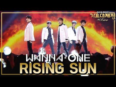 [HOT] Wanna One  - Rising Sun(원곡:동방신기) , 워너원 - Rising Sun