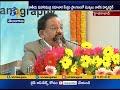 UM Harshvardhan Inaugurates INCOIS Training Centre in HYD