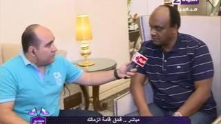 ستوديو الحياة - ك/إسماعيل يوسف quot الزمالك نجح في تقيد 25 و غداً قيد ...
