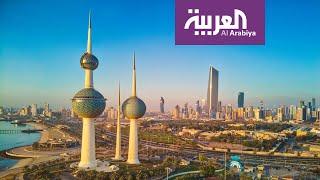 الكويت تعلن القبض على خلية إرهابية إخوانية مكونة من خم ...