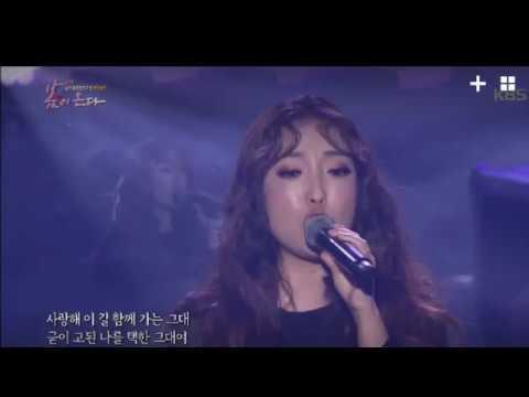 오르막 길 정인 (평양 공연 . 봄이 온다 )  2018. 4. 1