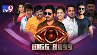 Bigg Boss Telugu Contestants about experiences with Siva B..