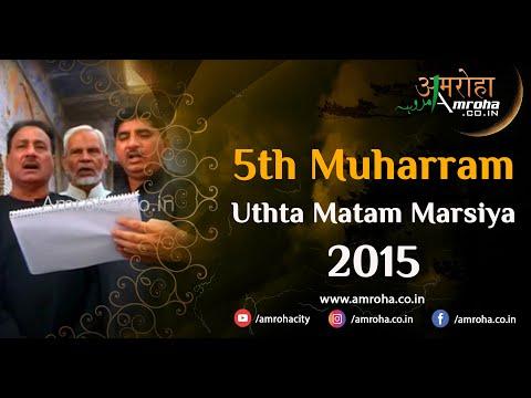 Amroha muharram 2015