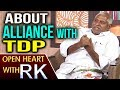 Jeevan Reddy about CM KCR and alliance with TDP: Open Hear..