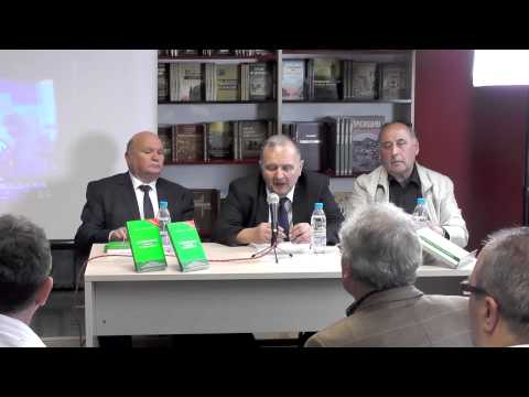 """Второ издание на книгата """"Банковите кризи и истината за Агробизнесбанк"""""""