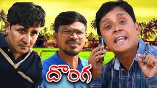 NAALEKKA CHEYAKUNDRI    R. S. NANDA NEW COMEDY SHORT FILM    MBA PRODUCTION