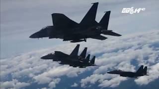 VTC14 | Triều Tiên phóng tên lửa qua Nhật Bản khiến Đông Á dậy sóng