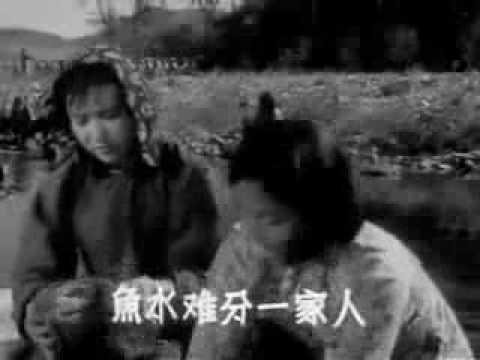 誰不說俺家鄉好 -紅日 (郭蘭英)